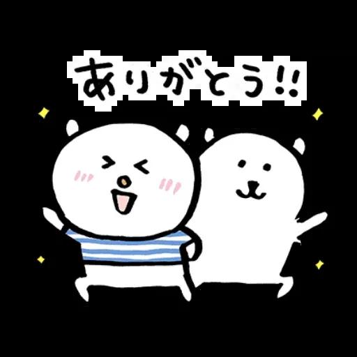 搞笑白熊 - Sticker 18