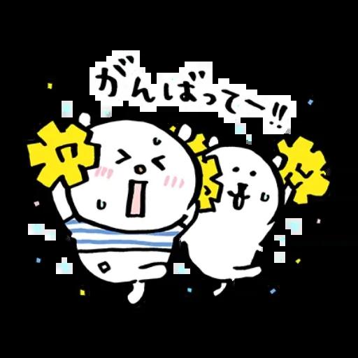 搞笑白熊 - Sticker 24
