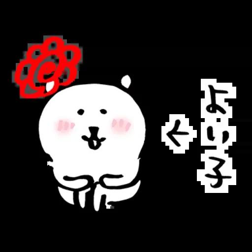 搞笑白熊 - Sticker 23