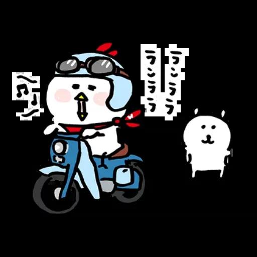 搞笑白熊 - Sticker 12