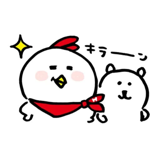 搞笑白熊 - Sticker 4