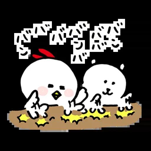 搞笑白熊 - Sticker 6