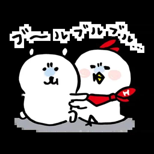 搞笑白熊 - Sticker 7