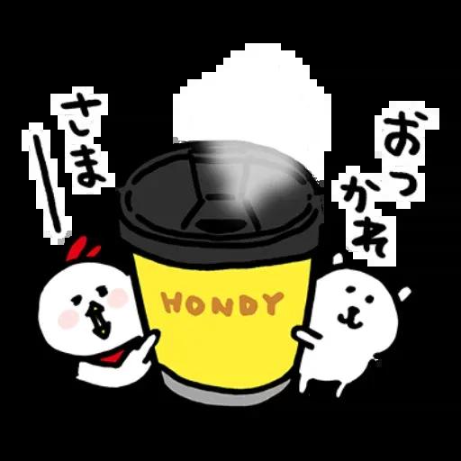 搞笑白熊 - Sticker 9