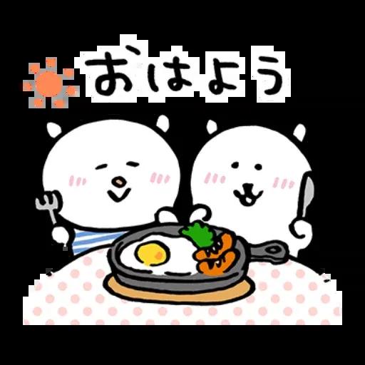 搞笑白熊 - Sticker 22