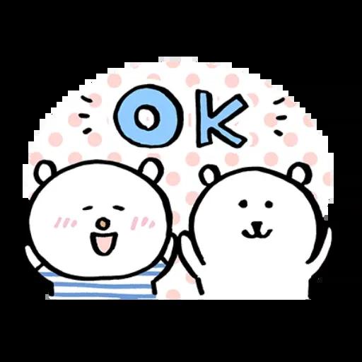 搞笑白熊 - Sticker 13