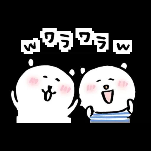 搞笑白熊 - Sticker 15