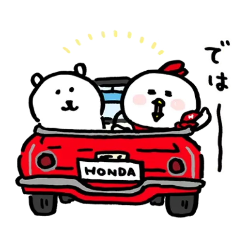 搞笑白熊 - Sticker 8