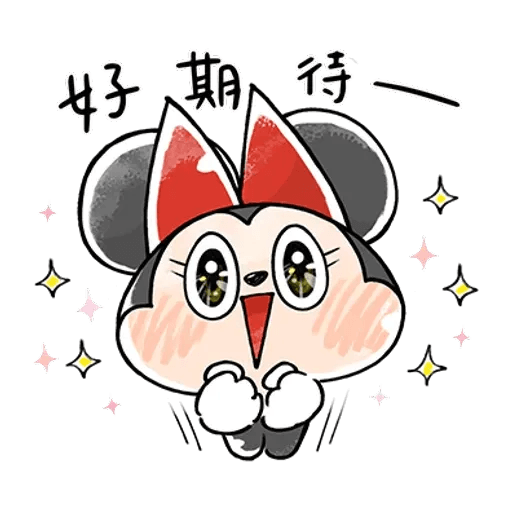 Mickey Mouse and friend - Sticker 14