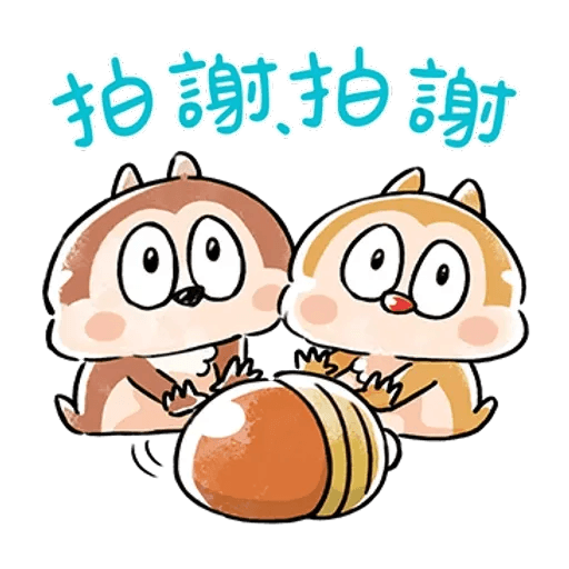 Mickey Mouse and friend - Sticker 20