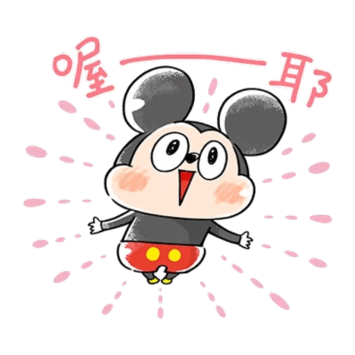 Mickey Mouse and friend - Sticker 24