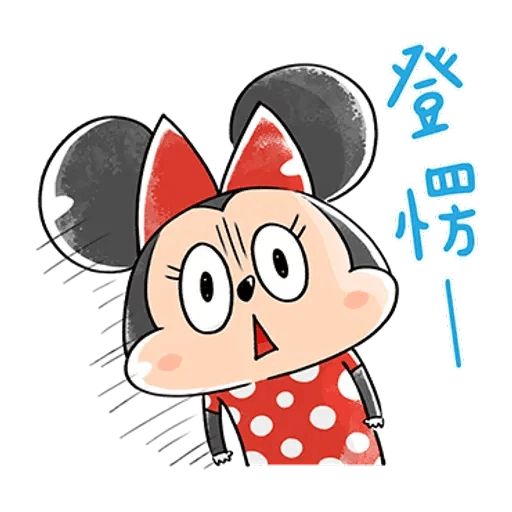 Mickey Mouse and friend - Sticker 7