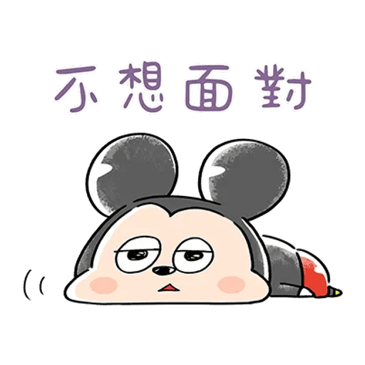 Mickey Mouse and friend - Sticker 3