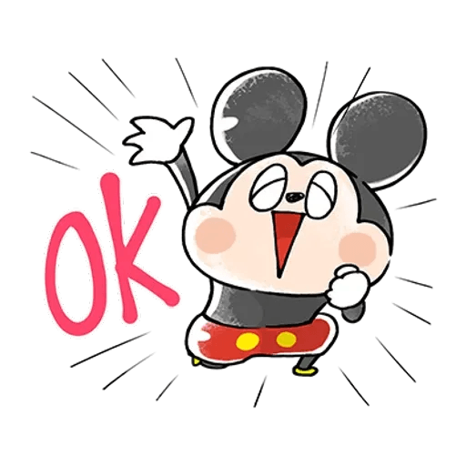 Mickey Mouse and friend - Sticker 23