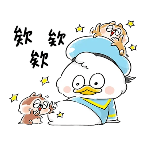 Mickey Mouse and friend - Sticker 11