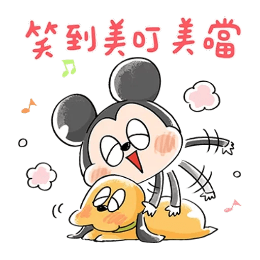 Mickey Mouse and friend - Sticker 9