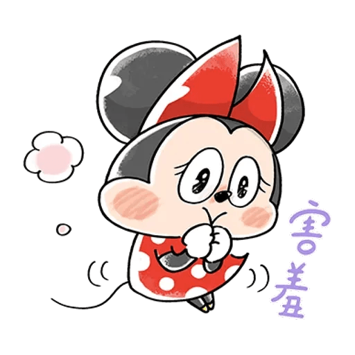 Mickey Mouse and friend - Sticker 10