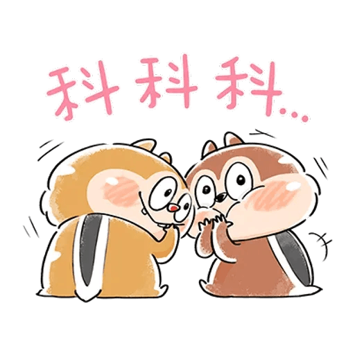 Mickey Mouse and friend - Sticker 18