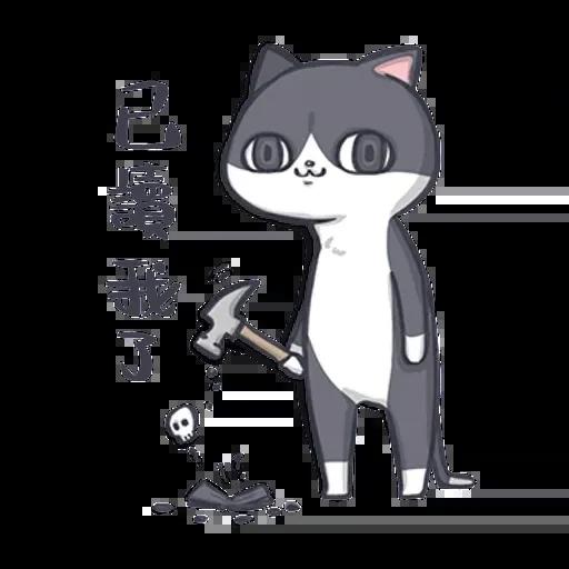 廢貓阿米1 - Sticker 21