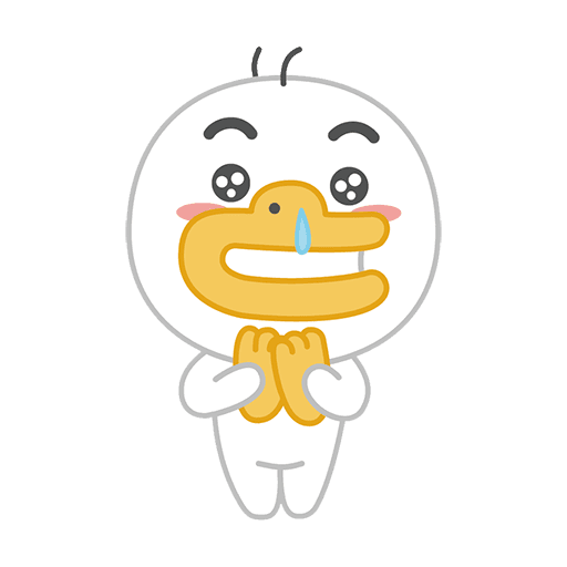 little kakao friends - Sticker 20