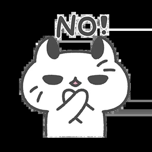 壞喵與毛喵.情侶恩愛日常篇 - Sticker 6