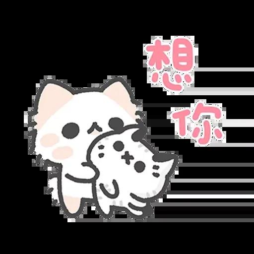 壞喵與毛喵.情侶恩愛日常篇 - Sticker 18