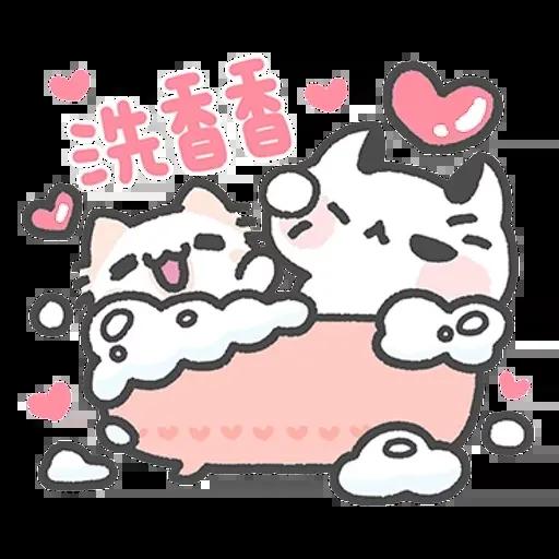 壞喵與毛喵.情侶恩愛日常篇 - Sticker 21