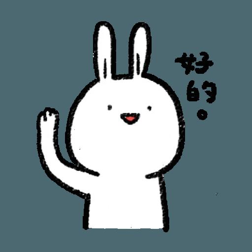 懶散兔 - Sticker 4