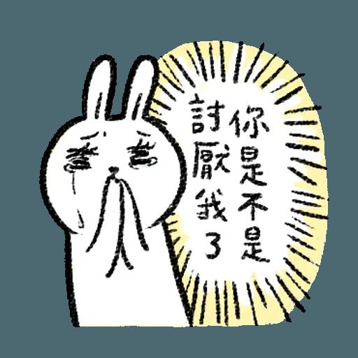 懶散兔 - Sticker 9