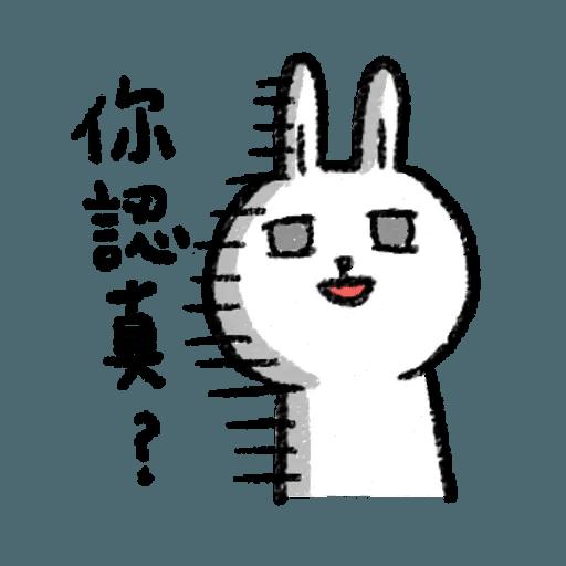 懶散兔 - Sticker 17