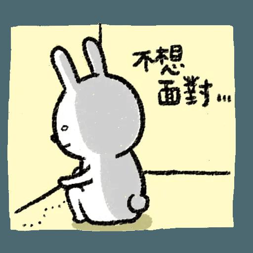 懶散兔 - Sticker 15