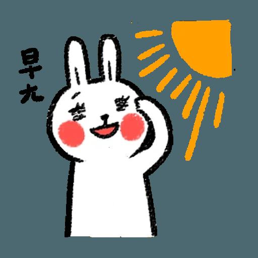 懶散兔 - Sticker 28