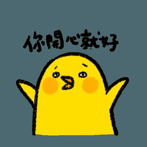 懶散兔 - Sticker 12