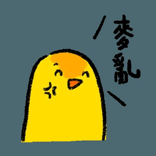懶散兔 - Sticker 21