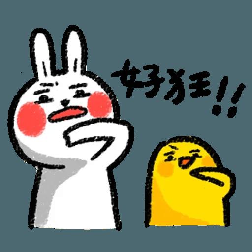 懶散兔 - Sticker 26