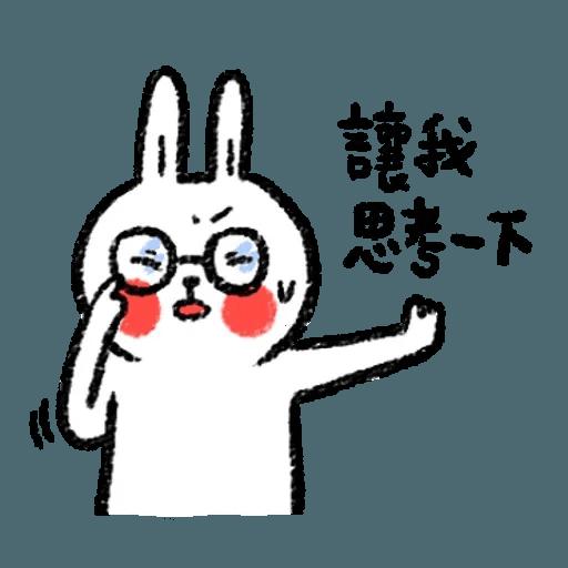 懶散兔 - Sticker 6