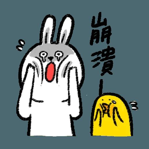 懶散兔 - Sticker 14