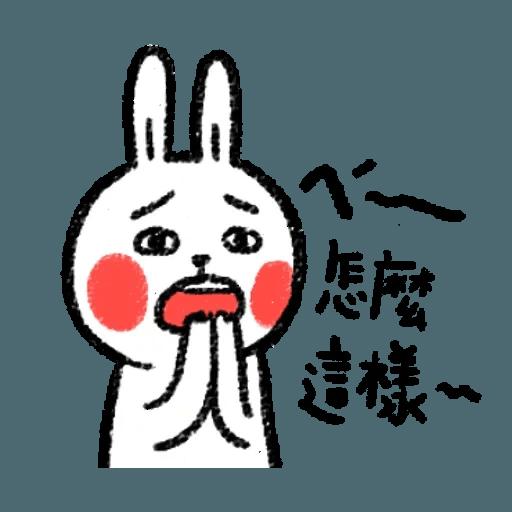 懶散兔 - Sticker 10