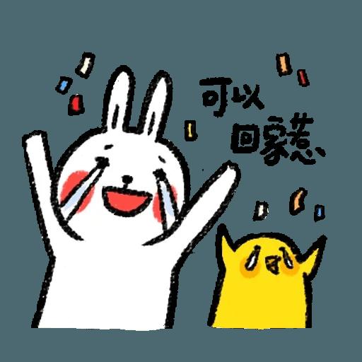 懶散兔 - Sticker 30
