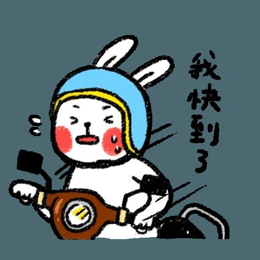 懶散兔 - Sticker 19