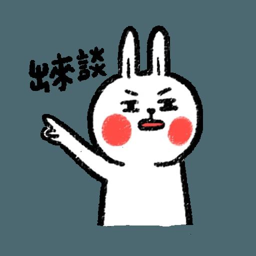 懶散兔 - Sticker 13