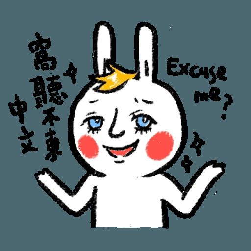 懶散兔 - Sticker 18
