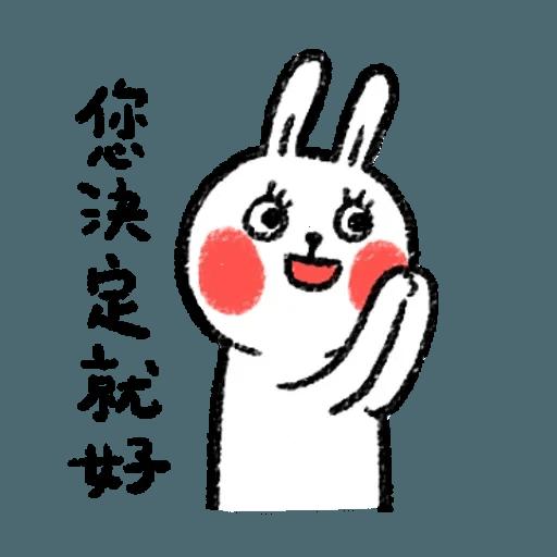 懶散兔 - Sticker 22