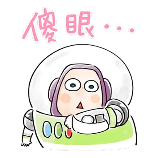 Toys Story Cute2 - Sticker 9