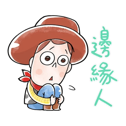 Toys Story Cute2 - Sticker 7