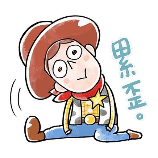 Toys Story Cute2 - Sticker 16