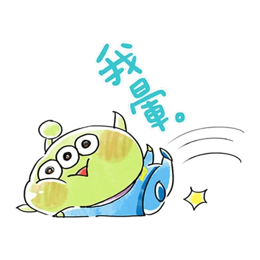 Toys Story Cute2 - Sticker 11