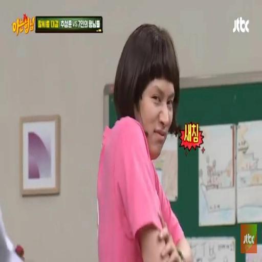 Kim Heechul - Sticker 21