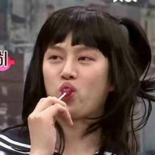 Kim Heechul - Sticker 7