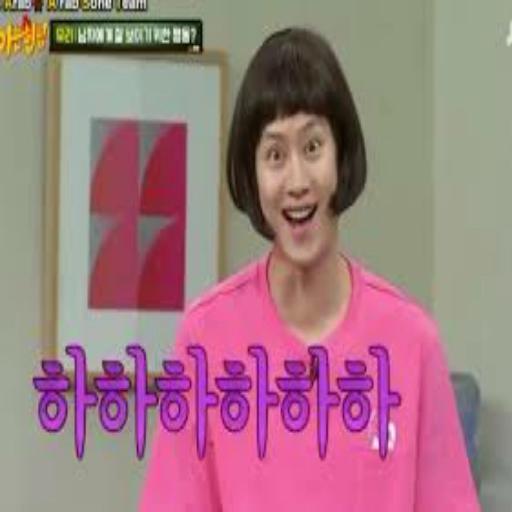 Kim Heechul - Sticker 23